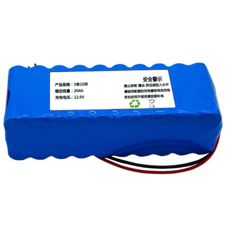 Customized 12V 20Ah large capacity outdoor power lithium battery pack, solar street lamp lithium battery
